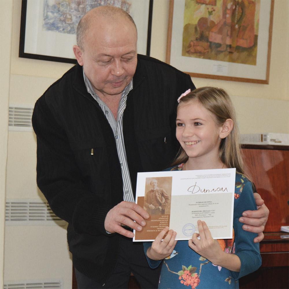 Награждение ученика школы дипломом Нестерова